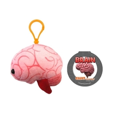 Brain Organ key chain