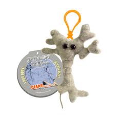 Brain Cell key chain