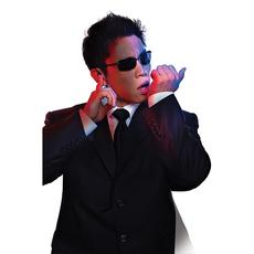 Secret Agent walkie Talkie