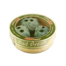 Bad Breath Petri Dish