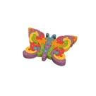 Butterfly A-Z Puzzle